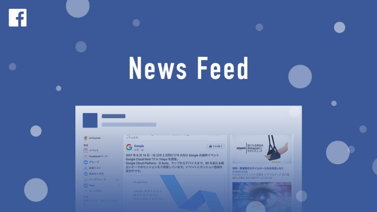 News feed la gi